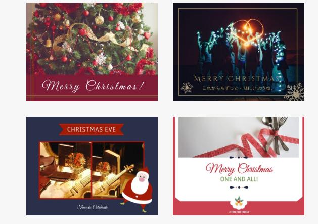 Cómo Hacer Tarjetas De Navidad Gratis
