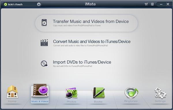 ¿Cómo subir el iPhone / iPod / iPad a Google Music Música