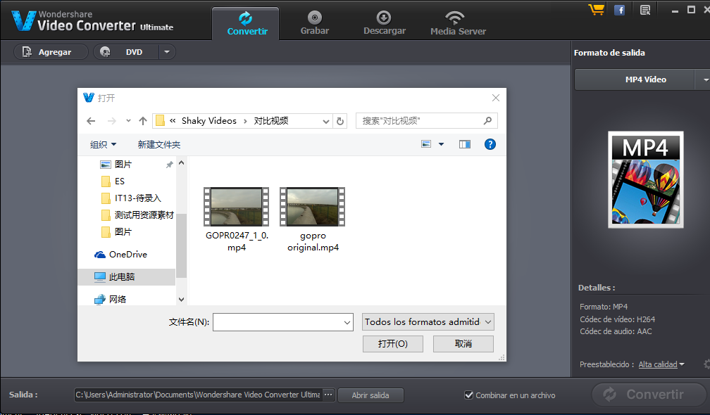 How to Convert MPEG/MPEG-1/MPEG-2 to MP4
