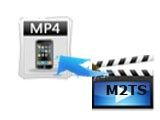Cómo convertir fácilmente de M2TS a MP4 (compatible con Mountain Lion)