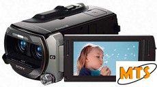 MTS de recuperación: Cómo recuperar archivos de vídeo desde cámaras de MTS